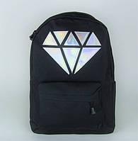 Новомодный оригинальный рюкзачёк с алмазом. Стильное оформление.Удобный. Вместительный. Не дорого.  Код: КГ67