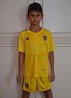Детская футбольная форма сборная Украины
