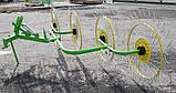 Грабли ворошилки на 4 кольца, фото 6