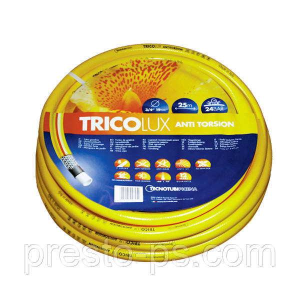 Шланг поливочный 5-слойный 1/2 25м Tricolux  Tecnotubi Италия