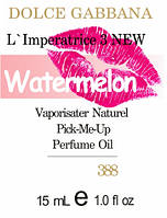 Парфюмерное масло на разлив парфюмерный композит D&G Anthology L`Imperatrice 3 Dolce&Gabbana NEW
