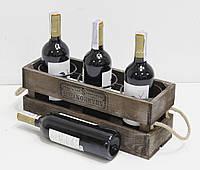 """Деревянная подставка для вина на 3 бутылки, мини-бар """"Комильфо-3"""" 004/MBD3Y/1259"""