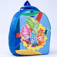 Фикси рюкзак синий