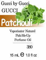 Парфюмерное масло на разлив парфюмерный композит версия Gucci by Gucci Eau de Parfum Gucci