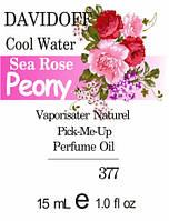 Парфюмерное масло на разлив парфюмерный композит версия Cool Water Sea Rose Davidoff