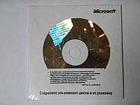 Microsoft Office Professional 2003 Russian, OEM (269-09998) вскрыта упаковка!