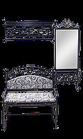 Набор кованой мебели для прихожей 1 (из 4-х предметов)