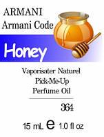 Парфюмерное масло на разлив парфюмерный композит версия Armani Code for Women Giorgio Armani