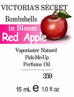 Парфюмерное масло на разлив парфюмерный композит версия Victoria's Secret Bombshells in Bloom
