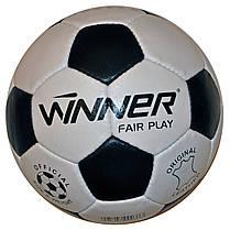 М'яч футбольний Winner Fair Play шкіряний