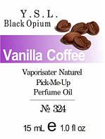 Парфюмерное масло версия аромата Black Opium Y.S.L. нота Vanilla Coffee - 15 мл