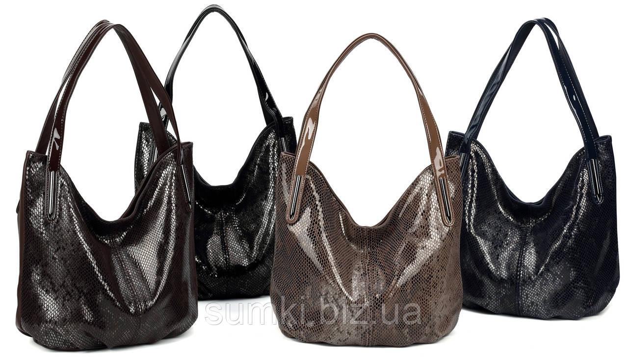 Женские сумки с натуральной кожей
