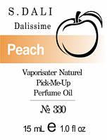 Парфюмерное масло версия аромата 330 Dalissime S. DALI  - 15 ml