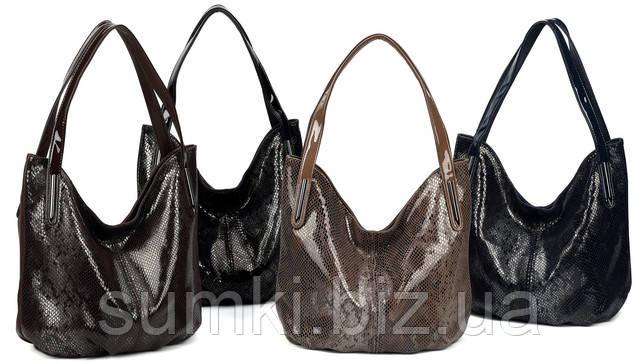 кожаная сумка из кожи рептилии
