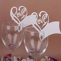 Декор для бокала — рассадочная карточка «Love»