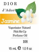 Парфюмерное масло версия аромата Jadore Dior нота Tuberose  - 15 мл