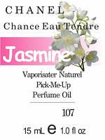 Парфюмерное масло версия аромата Chance Eau Tendre Chanel нота Jasmine  - 15 мл