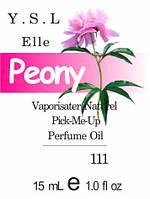 Парфюмерное масло версия аромата Elle Y.S.L. нота Peony & Litchi  - 15 мл