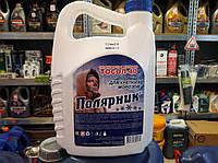 Охлаждающая жидкость Тосол Полярник -32 градуса (4.5кг)