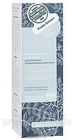 Ночной крем для лица, для жирной и комбинированной кожи, восстановление,50 мл., Natura Siberica