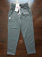 Спортивные детские брюки штаны трикотаж