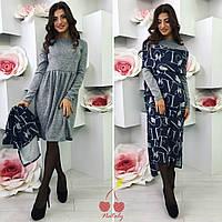 Платье - двойка / ангора / Украина, фото 1