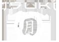"Интернет-магазин ""Tsuki"""