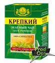 Чай зелений №95 ПЧМ 90 г