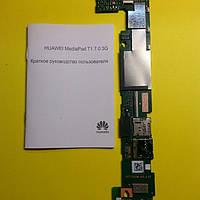 Планшет HUAWEI MediaPad 7.0 T1-701u 8гб 3G плата
