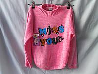 Свитер детский оптом для девочек 10-13 лет с аппликацией Miss you, разные расцветки, фото 1