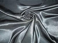 Ткань Креп-сатин Серый