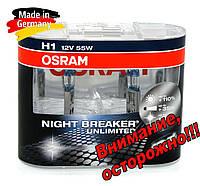 Галогеновая лампа h1 OSRAM Night Breaker Unlimited, +110%