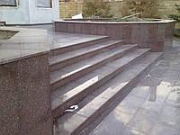 Гранит Харьков 61