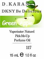 Парфюмерное масло версия аромата DKNY Be Delicious  Donna Karan нота Green Apple - 15 мл