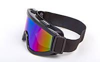 Мотоочки, очки тактические (пластик, акрил, цвет оправы - черный, линзы Хамелеон)