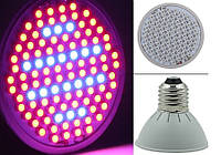 Лампа для  растений 106 светодиодов 10 w