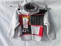 Кофта детская оптом для мальчиков 1-3 лет с высоким меховым воротом на молнии, два цвета
