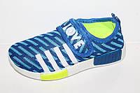 Детские модные кеды оптом. Спортивная обувь для мальчиков от фирмы GFB F212-1 (12пар 26-31)