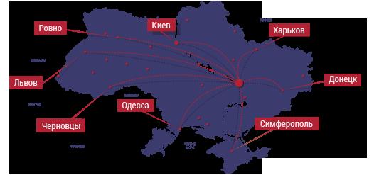 Наши отделения и партнеры в Украине