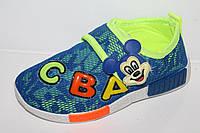 Детские модные кеды оптом. Спортивная обувь для мальчиков от фирмы GFB F211-2 (12пар 26-31)