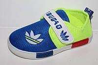 Детские модные кеды оптом. Спортивная обувь для мальчиков от фирмы GFB F210-1 (12пар 26-31)