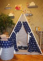 """Детский игровой домик, вигвам, палатка, шатер, шалаш """"Капитан дальнего плавания"""""""