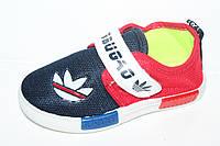 Детские модные кеды оптом. Спортивная обувь для мальчиков от фирмы GFB F210-2 (12пар 26-31)