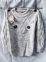 Свитер детский оптом для девочек 5-10 лет, вязка косичка с цветами, разные расцветки, фото 1