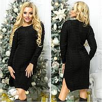 Стильное теплое женское платье черного цвета с длинным рукавом. Модель 12530.
