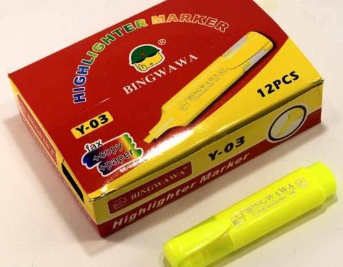 Текстмаркер Y-03 желтый 12шт/уп