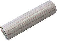 Ценники для этикет-пистолета 20х12 мм. 500 лейб белые прямоугольные