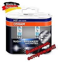 Галогеновая лампа h7 OSRAM Night Breaker Unlimited, +110%