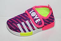 Спортивная обувь. Детские кеды для девочек от GFB G105-3 (12пар 20-25)