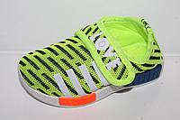Спортивная обувь. Детские кеды для мальчиков от GFB G105-5 (12пар 20-25)